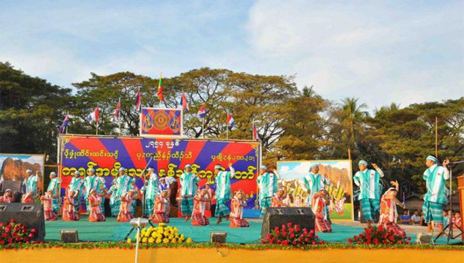 Kayin New Year Festival