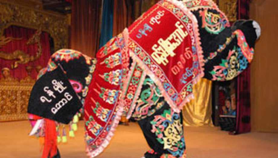 Dancing Elephant Festival