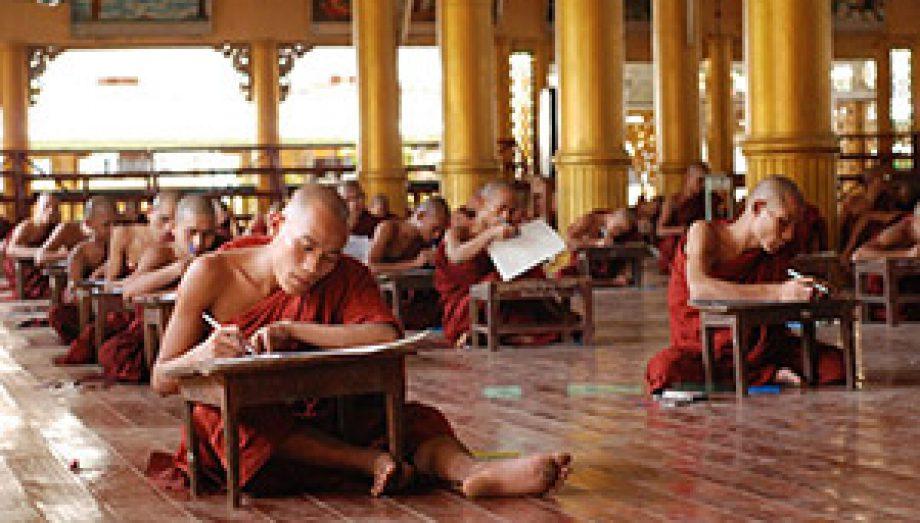 Pariyatti Sasana Examination