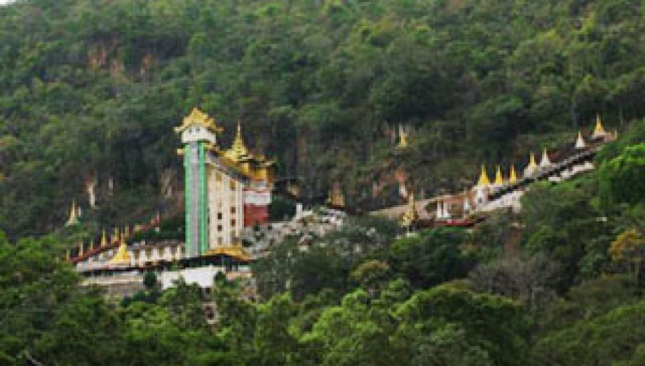 Shwe Umin Pagoda Festival